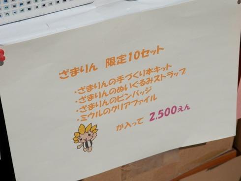 20130928 064.jpg